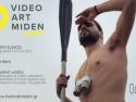 video_art_miden_october2020