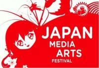 Japan-Media-Arts-Festival