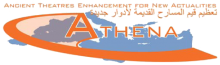 Athena Project_logo