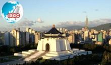 CKS_Memorial_Hall_Taipei