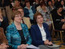 Sinika Sipila (president-elect of the International Federation of Library Associations (IFLA) and Sabina Aneva (Deputy Executive Director of NALIS) attentively listening to Prof. B. Hristova's presentation. (courtesy of Nalis Foundation)