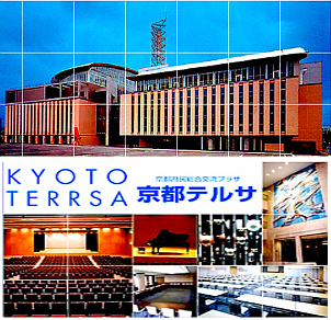 Terrsa Conference Center of Kyoto