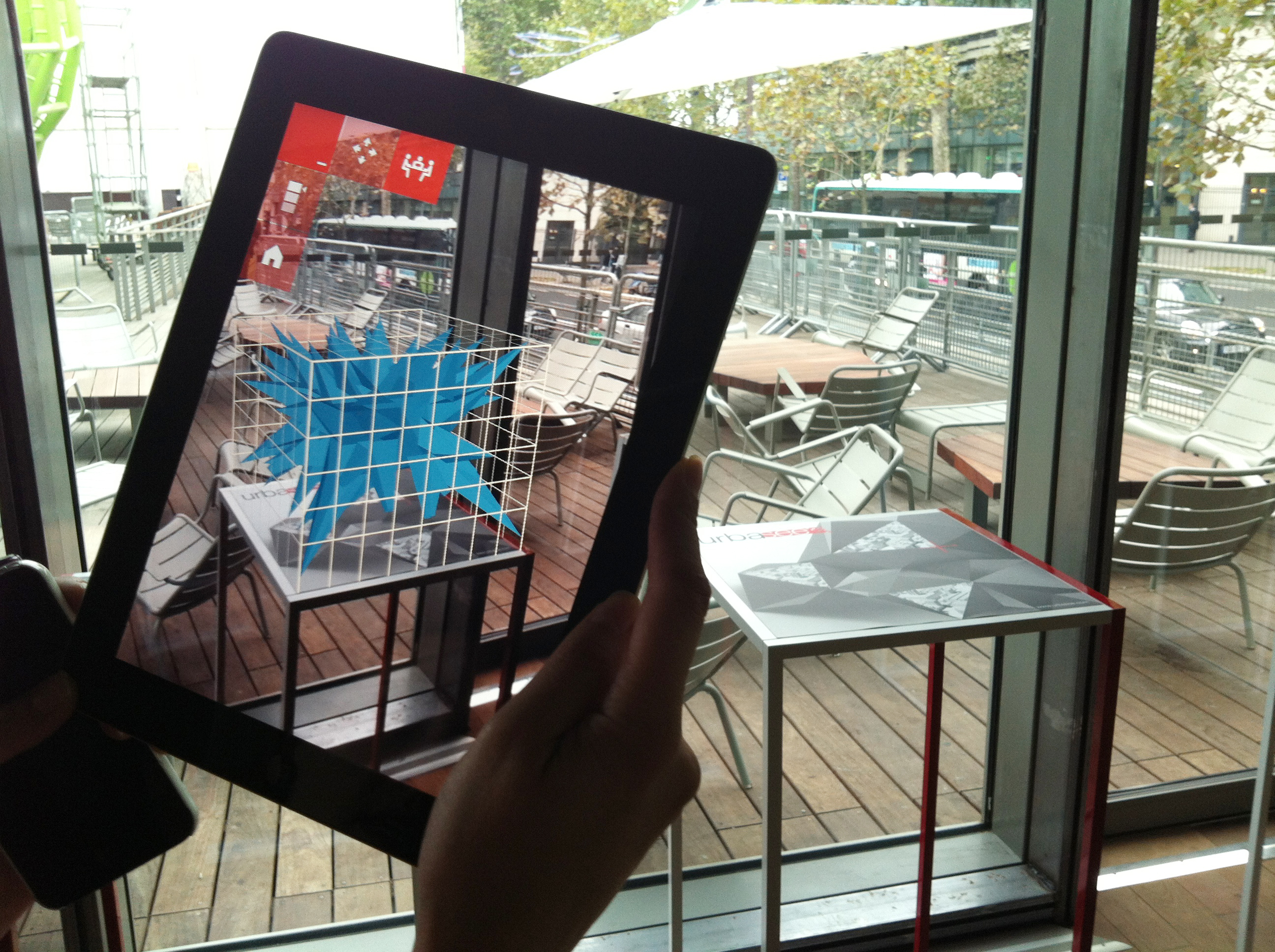 Multimedia digital meets culture for Augmented reality