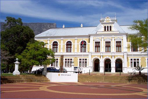 south-african-musuem-planetarium