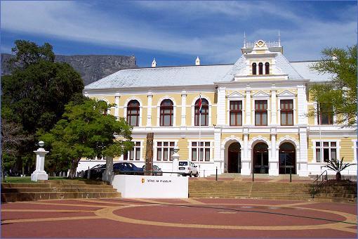 south-african-musuem-planetarium