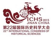 ichs_logo