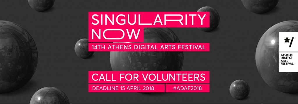 ADAF_2018_call for volunteers