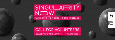 ADAF_2018_call for volunteers