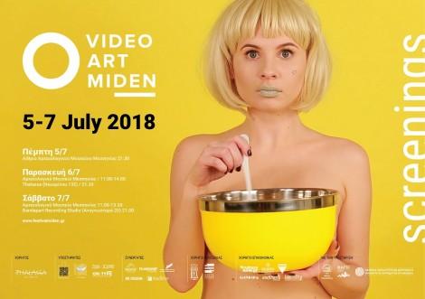 Video_Art_Miden_2018_Poster_web