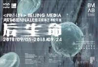 beijing 2018