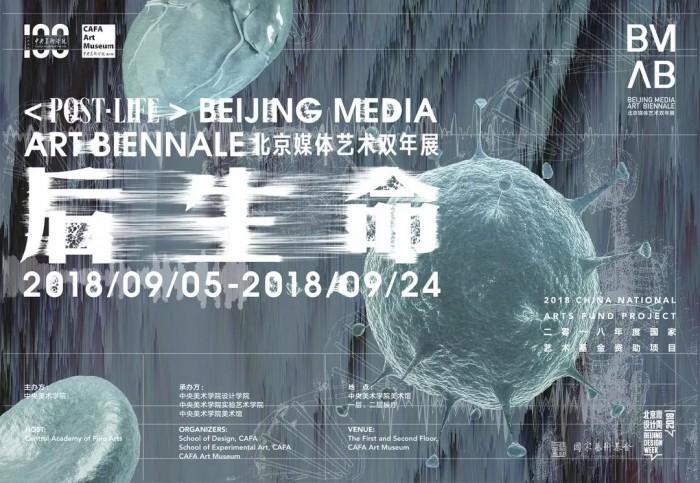 """Beijing Media Art Biennale (BMAB) 2019: """"Post Life"""