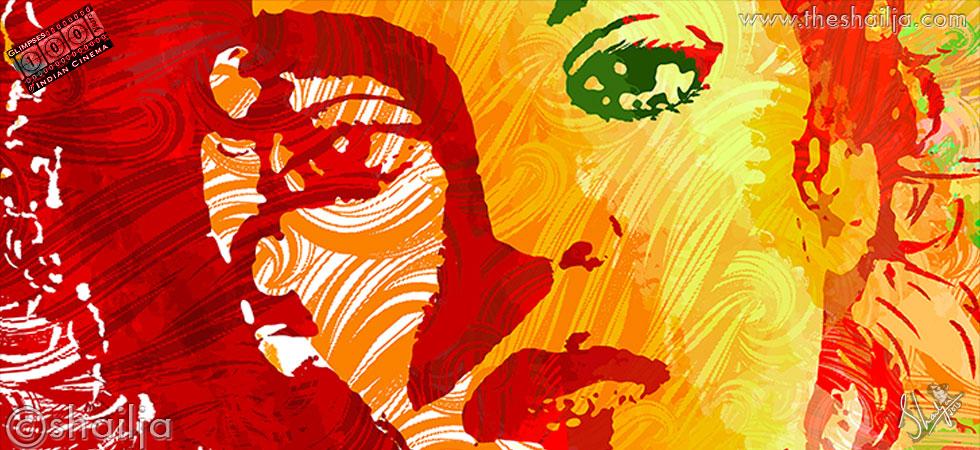 SampleBanner (c) Shailja Gupta
